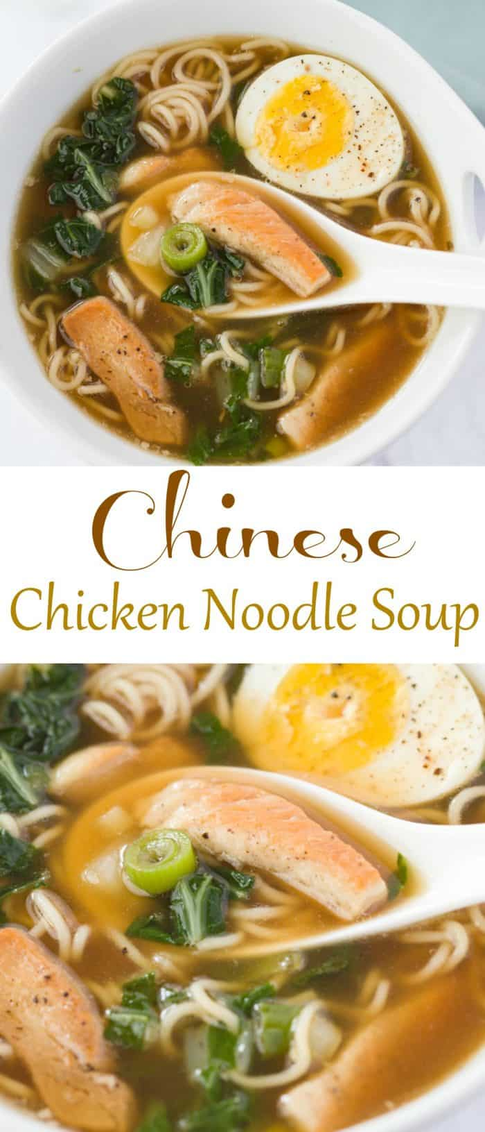 This healthy, protein packed Chinese Chicken Noodle Soup that will leave you satisfied and energized. | The Cozy Cook | #soup #asiancuisine #eggs #noodles #chickennoodlesoup #healthyfood #dinner #healthymeals